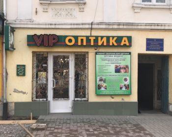 м. Дрогобич, Пл. Ринок, 25